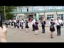 Школьный вальс 2017 последний звонок