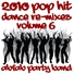 Abfab Party Band - Who Dat Girl (DJ Re-Mix)