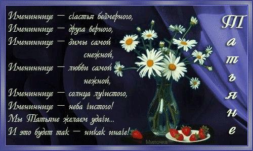 Фото №456239067 со страницы Татьяны Выгузовой