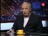 Валентин Гафт - Современное общество