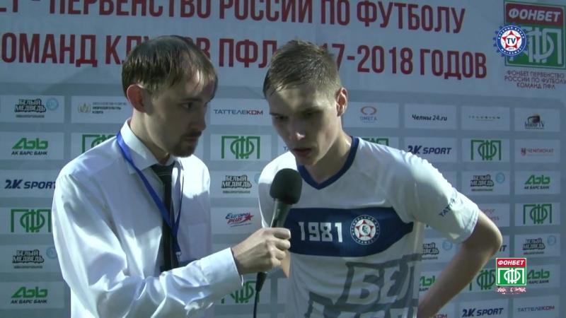 КамАЗ - Мордовия (Саранск) 0-1. Послематчевое интервью с Владимиром Клонцаком