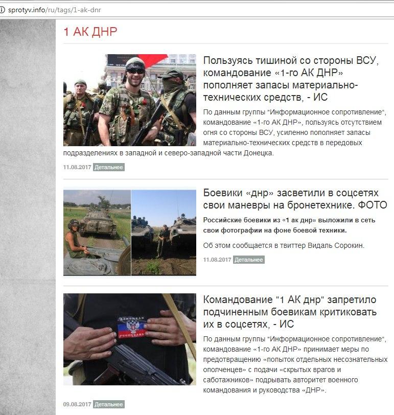 Боевики «ДНР» передали Украине 19 заключенных