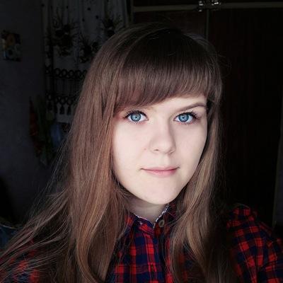 Екатерина Арефьева