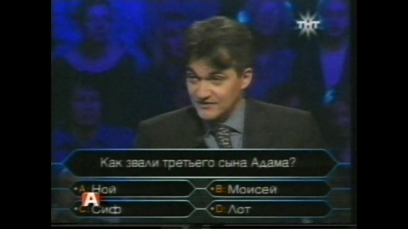 О счастливчик 25 03 2000 фрагмент