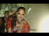 Jennifer Lopez - Do It Well (RUS)