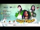Chinnada Gombe 2017 Kannada Audio Jukebox Century Gowda, Gaddappa, Keerthi Krishna