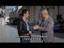 26.Комиссар Монтальбано.Луч света(Италия.Детектив.2013)-(перевод-субтитры)