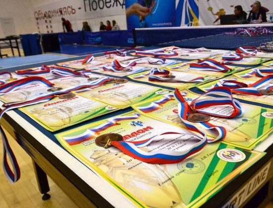 XII Всероссийский рейтинговый турнир по настольному теннису памяти директора ДЮСШ № 2, мастера спорта СССР Арарата Рштуни» прошёл в Новосибирской области.