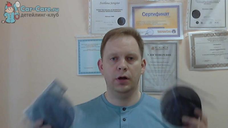 Консультация специалиста Средства для абразивной полировки кузова автомобиля