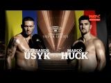 Александр Усик — Марко Хук (HD 1080)