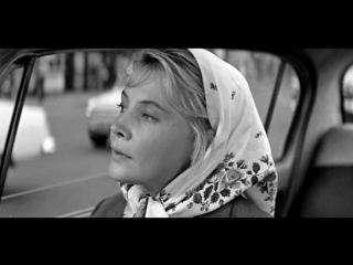 Три тополя на плющихе. (1967).