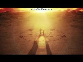 Fullmetal Alchemist: Brotherhood / Стальной Алхимик: Братство 2 сезон 4 опенинг