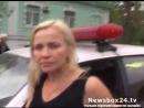 Владивосток Задержание пьяной дамы за рулём Как помочь выйти из запоя близкому человеку