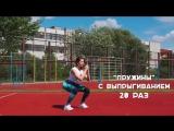 Как похудеть к лету Тренировка на рельеф Workout  Будь в форме