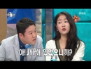 [RADIO STAR] 라디오스타 - The deferred a marsh Soyou Highlight of did all the hair and makeup.20170503