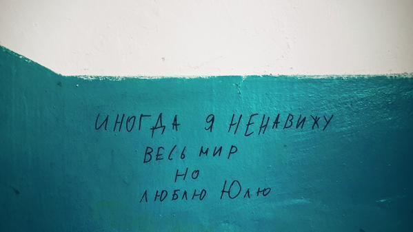 Юлия Липницкая - 5 0S4T2y6BKc8
