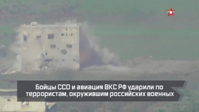 Преступление и наказание: лучшие кадры уничтожения террористов, напавших на взвод российской военной полиции в сирийской Хаме