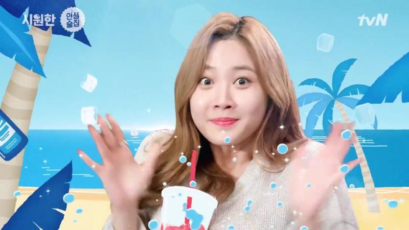 24.06.17 Yura @ IG tvN