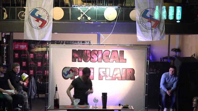 Flair music Михаил Дремов 6 otbor Krasnodar