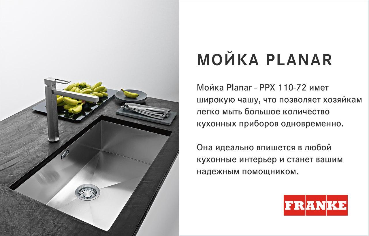 мойка для кухни Краснодар