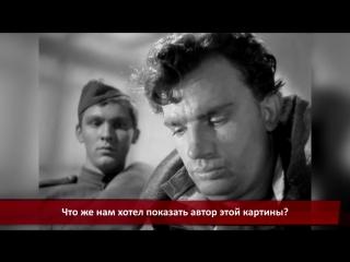 Фильм Баллада о солдате — Долгий путь домой