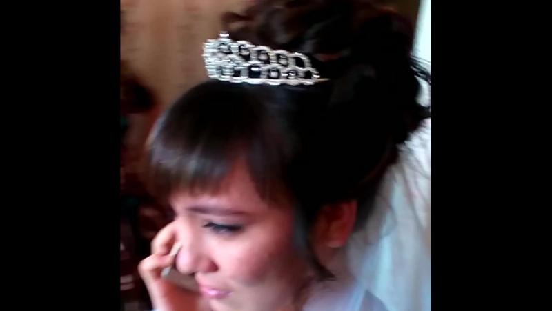 невеста Регина, разволновалась....