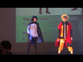 AiO 2017 - Irida, Gilbert - Наруто - Узумаки Наруто, Учиха Саске