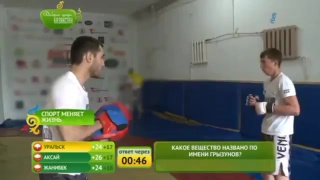 MMA Fighters KZ: Спорт закаляет не только телом, но и духом!