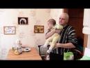 Видеоальбом-Саша в гостях у дедушки с бабушкой.