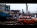 Последстия аварии на жд переезде. Кривой Рог .1. 01. 2017