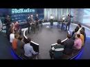 Ток шоу Марии Волконской ВсеКакЕсть эфир 8 октября 2015