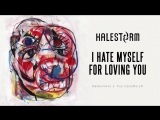 Halestorm - I Hate Myself For Loving You (Joan Jett and the Blackhearts Cover) [