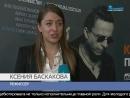 Охлобыстин, Сукачев и один молчаливый герой в Петербурге прошла премьера ленты «Птица»