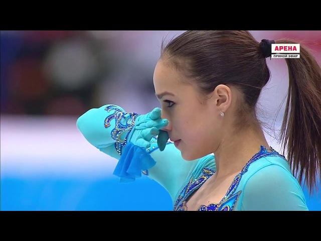 Алина Загитова. ЧР 2017, КП 3 74.26
