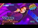 HOT PRISTIN - Black Widow, 프리스틴 - 블랙 위도우 Show Music core 20170520