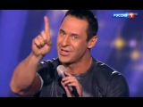 Стас Костюшкин - Женщина, я не танцую Субботний вечер от 24.09.16