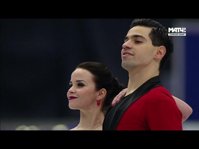 Anna Cappellini e Luca Lanotte Campionati europei di pattinaggio 2017 Ostrava, Repubblica Ceca