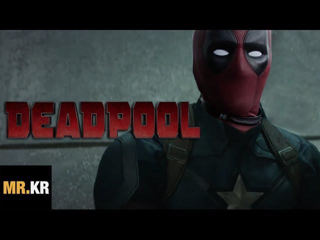 Deadpool v Captain America Trailer