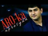 ARO-ka Araik Apresyan - Instamir  2017