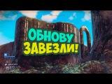 No Man's Sky (стрим)