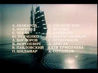 А. Градский - Песня о надежде (Узник замка Иф)