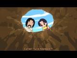 Мальчик Асибэ вперёд, вперёд, Гома-тян! 17 серия русские субтитры AniPlay.TV Shounen Ashibe
