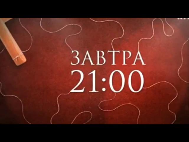 Нити судьбы анонс СЕРИЯ | 21-22| 1/3