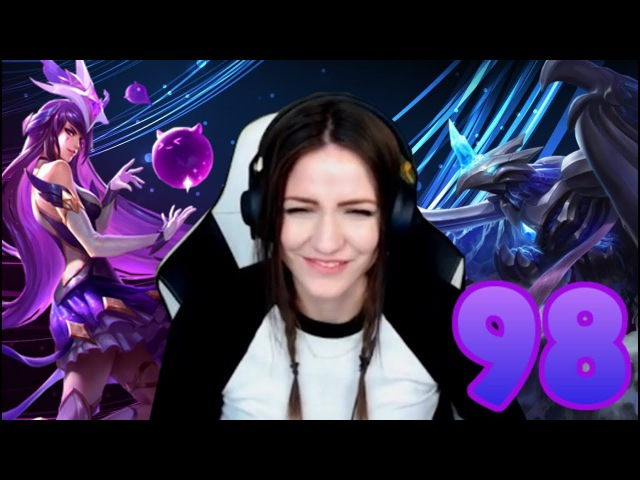 KayPea - Stream Highlights 98