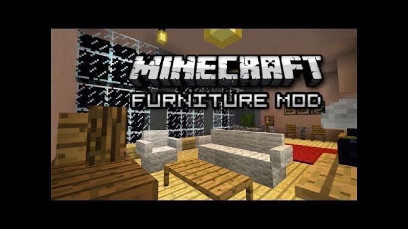 Обзор модов Minecraft 144 MrCrayfish's Furniture Mod 1.8.9 - Лучше дома не сыскать =)