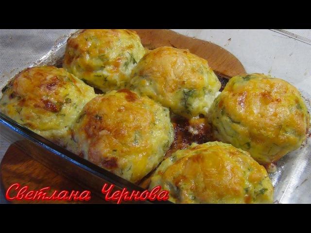 Котлеты Кабачково-Картофельные.Вкусно,Нежно и Сытно/Cutlets Ketchikovo-Potato