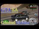 GTA SA Criminal Ukraine / Криминальная Украина #3 - Проба на Открытие Капота и Багажника у Та ...
