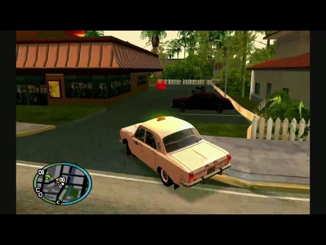 GTA San Andreas Modern City Прохождение Миссии 20 - Большие Ставки - [© Let's play Игр GTA]