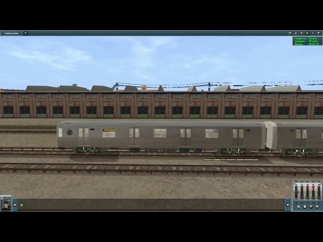 Trainz Simulator 12 - Импровизация Поездки по 6 линии (ККЛ) до Ручьев - [© Let's play на Симуляторы]