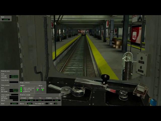 World of Subways Vol. 1: The PATH - Метро, ККЛ до Знаменской - [© Let's play на Симуляторы]